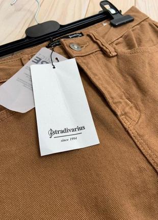 Коричневые плотные коттоновые укороченные джинсы на высокой посадке stradivarius