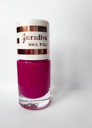 Лак stradivarius