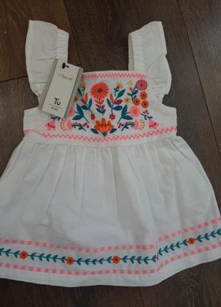 Платье вышиванка от tu