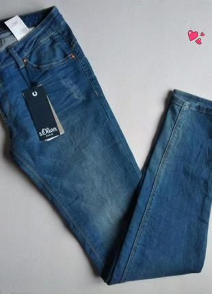 Джинсы oliver пуш-ап с эффектом помятости,молодежная одежда