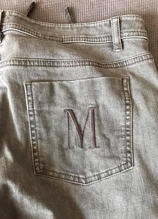 Madeleine стильные немецкие джинсы идеальня посадка!