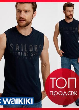 #розвантажуюсь мужская майка синяя lc waikiki sailors yachting spirit