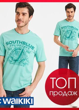 #розвантажуюсь мужская футболка бирюзовая lc waikiki south blue
