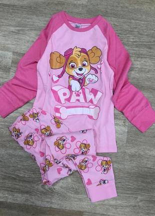 Пижама трикотажная palomino