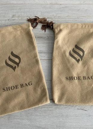 Мешочки для обуви 2 штуки