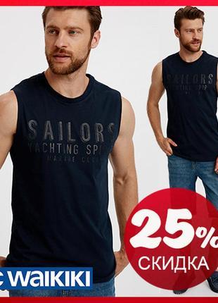 #розвантажуюсь мужская майка lc waikiki / лс вайкики синяя sailors yachting spirit