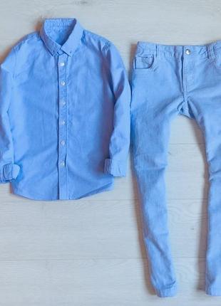 Штаны и рубашка