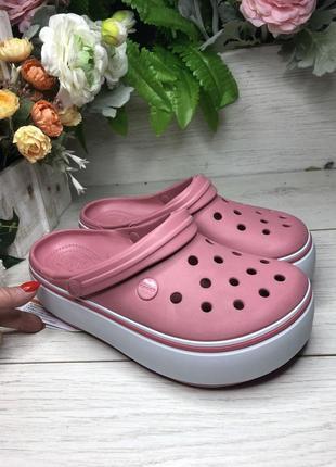 Пудровые кроксы на платформе, crocs crocband platform clog