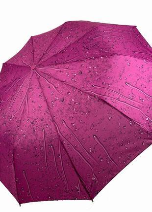 """6 цветов! складной женский зонт полуавтомат """"капли дождя"""" от sl, сиреневый"""