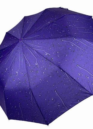 """6 цветов! складной женский зонт полуавтомат """"капли дождя"""" от sl, темно-синий"""