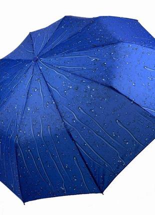 """6 цветов! складной женский зонт полуавтомат """"капли дождя"""" от sl, яркий синий"""