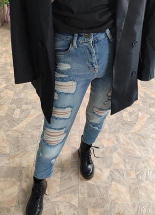 Skinny fit джинсы #розвантажуюсь