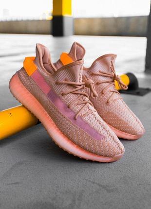 Adidas yeezy boost 350 v2 clay 🔺унисекс кроссовки адидас изи 350