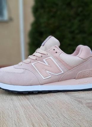 Кроссовки женские new balance 574, розовые, нью баланс, беланс, кросівки2 фото