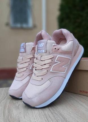 Кроссовки женские new balance 574, розовые, нью баланс, беланс, кросівки5 фото