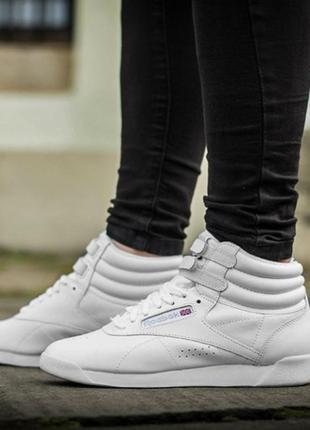 Reebok classic hight кожаные кроссовки оригинал