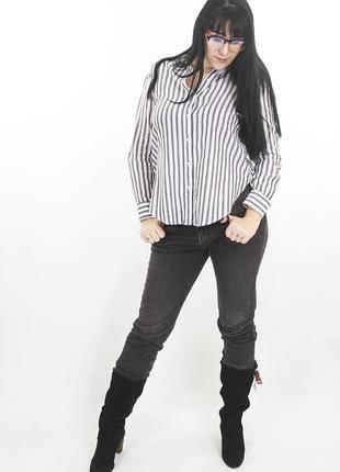 Sale рубашка женская h&m