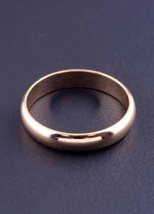 Кольцо 'pataya' (позолота 18к) 0664260
