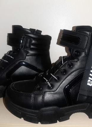Ботинки деми женские стильные и модные на платформе.