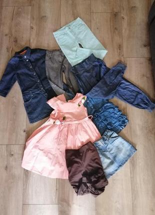 Комплект одежды на девочку 7-8 лет