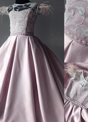 Атласное нарядное платье