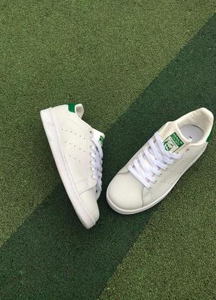 Кожаные кроссовки adidas stan smith в белом цвете (весна-лето-осень)😍