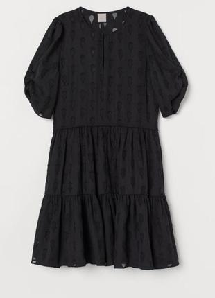 Платье черное свободное, оверсайз