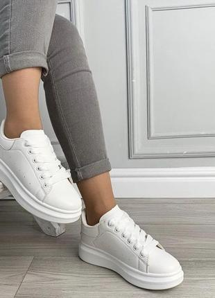 Белые кроссовки 💔