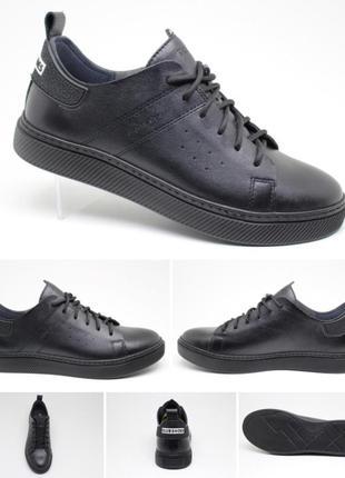 Натуральные кожаные мужские кроссовки туфли спортивного стиля