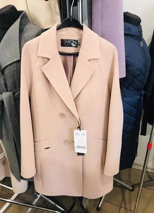 Пальто демисезонное кашемировое шерсть
