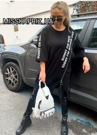 Женская туника черная  оверсайз спорт шик италия