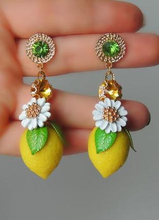 Очаровательные серьги с лимонами.