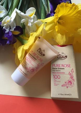Крем для обличчя pure rose