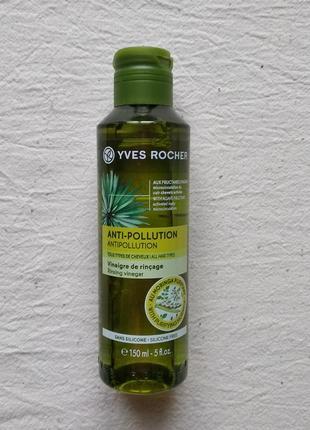 Уксус для волос детокс и восстановление ив роше