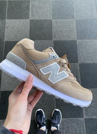 Кроссовки женские new balance 574, коричневые, нью баланс, беланс, кросівки