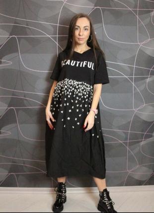 Чудесное платье с принтом