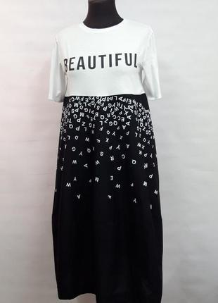 Черно-белое платье с принтом