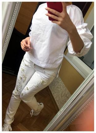 Белые джинсы fracomina с камнями