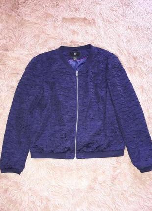 Синяя куртка бомбер кофта ветровка