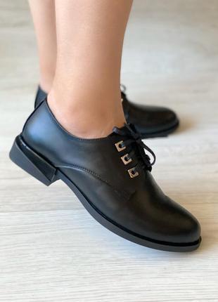 Новинки 2020р ,очень удобные туфельки для , кожа натуральная, с36-41р