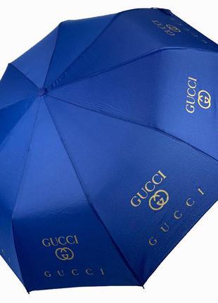 """Складной женский зонт полуавтомат с системой """"антиветер"""", """"бренды"""" от max, синий"""