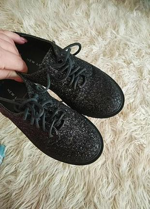 Ботинки 36 см