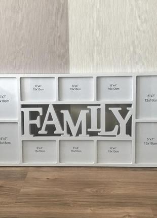 Рамка для фото family