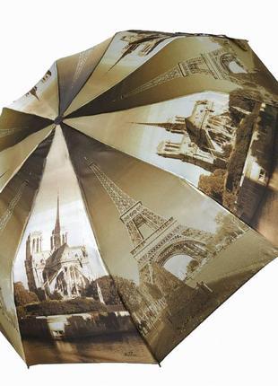 """Есть 6 расцветок! женский зонт полуавтомат """"ночной город"""" от sl, коричнево-бежевый"""