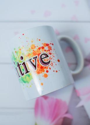 Чашка с вашим логотипом