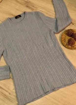 Стильный голубой свитер кашемир