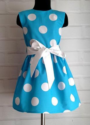 Детское платье в горох. платье для девочки на лето. детское платье 110-140рр