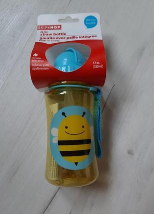 Поильник с силиконовой трубочкой skip hop оригинал пчелка поилка скип хоп бутылка