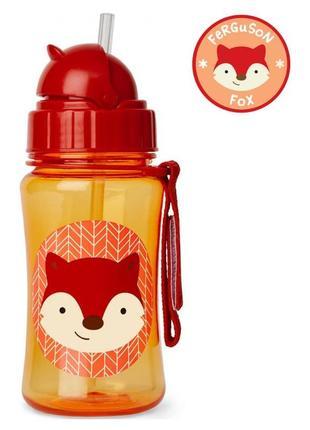 Поильник с силиконовой трубочкой skip hop оригинал лисичка поилка скип хоп бутылка