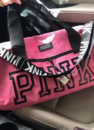Спортивная дорожная сумка pink vs victoria s secret виктория сикрет